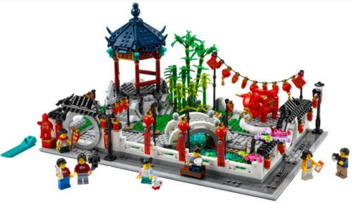 LEGO Chinese New Year sets 2021