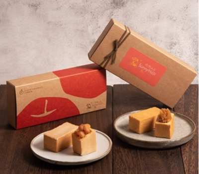 Shopee SunnyHills Pineapple Cakes CNY Gifts Singapore