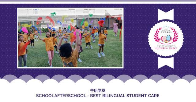 Singapore Hokkien Huay Kuan SchoolAfterSchool TNAP Awards 2021