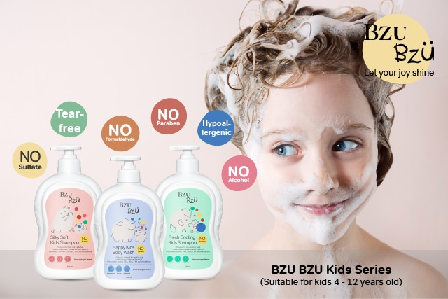 BZU BZU personal care for baby and children singapore