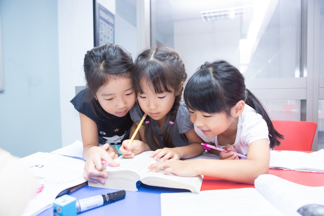 Prepare Your Child for the PSLE with ICR Academy by I Can Read