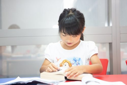 ICR Academy Preparing for PSLE English