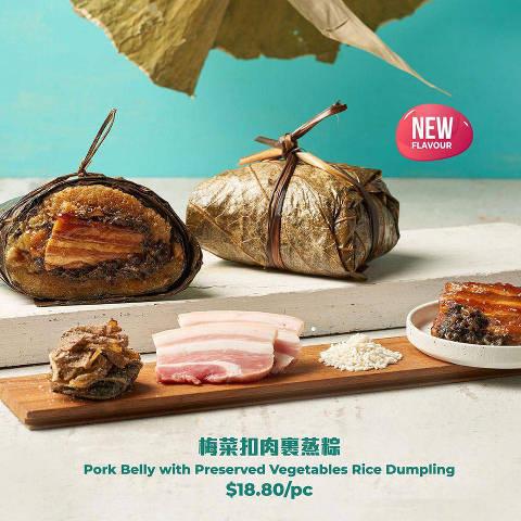 Tung Lok Rice Dumpling