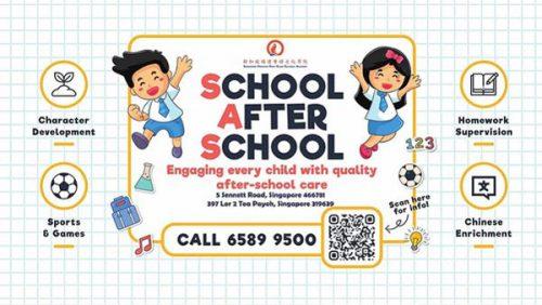 SchoolAfterSchool Student Care Singapore Hokkien Huay Kuan