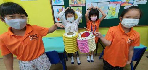 Student care centre Bedok Toa Payoh SAS