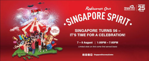 Singapore Discovery Centre National Day