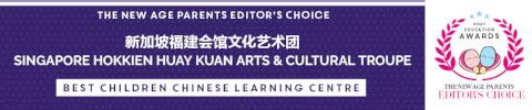 Singapore Hokkien Huay Kuan Arts & Cultural Troupe TNAP Editors Awards