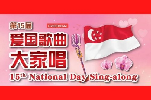 15th National Day Sing-along