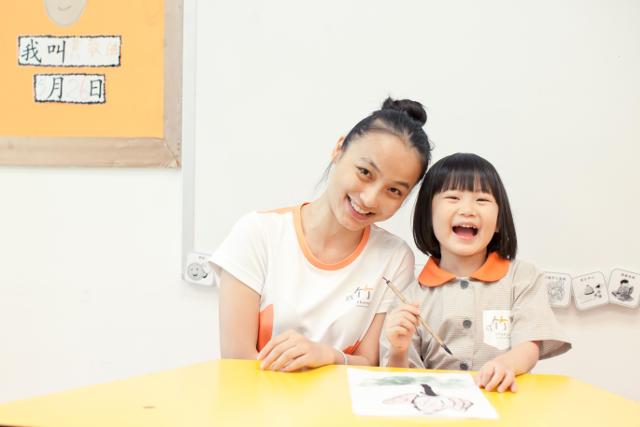 Chengzhu Chinese lessons for children