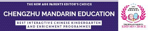 Chengzhu Mandarin Centre TNAP Editors Awards