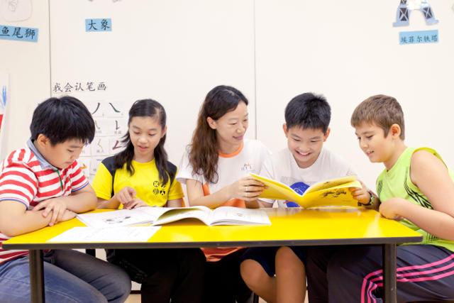 Chengzhu Mandarin classes for kids