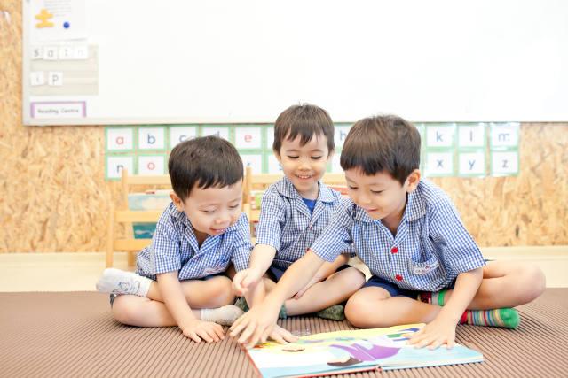 Chiltern House Kindergarten Singapore
