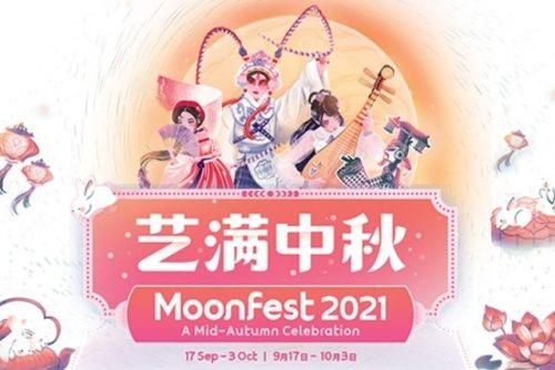 Moonfest 2021 Mid Autumn Festival Esplanade