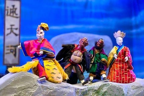 Moonfest 2021 Mid Autumn Festival Esplanade Taipei Puppetry Theater