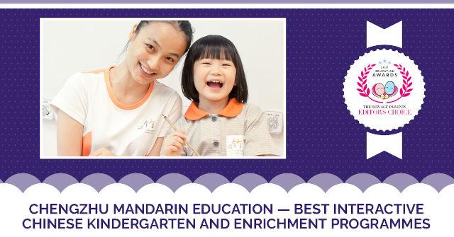 Chengzhu Mandarin Education TNAP Awards 2021