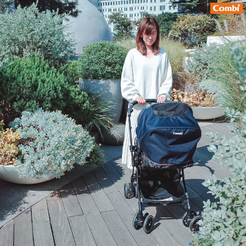 Combi Sugocal lightweight stroller