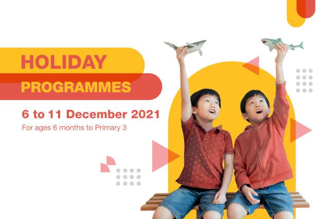 Julia Gabriel Centre December Holiday Programmes 2021